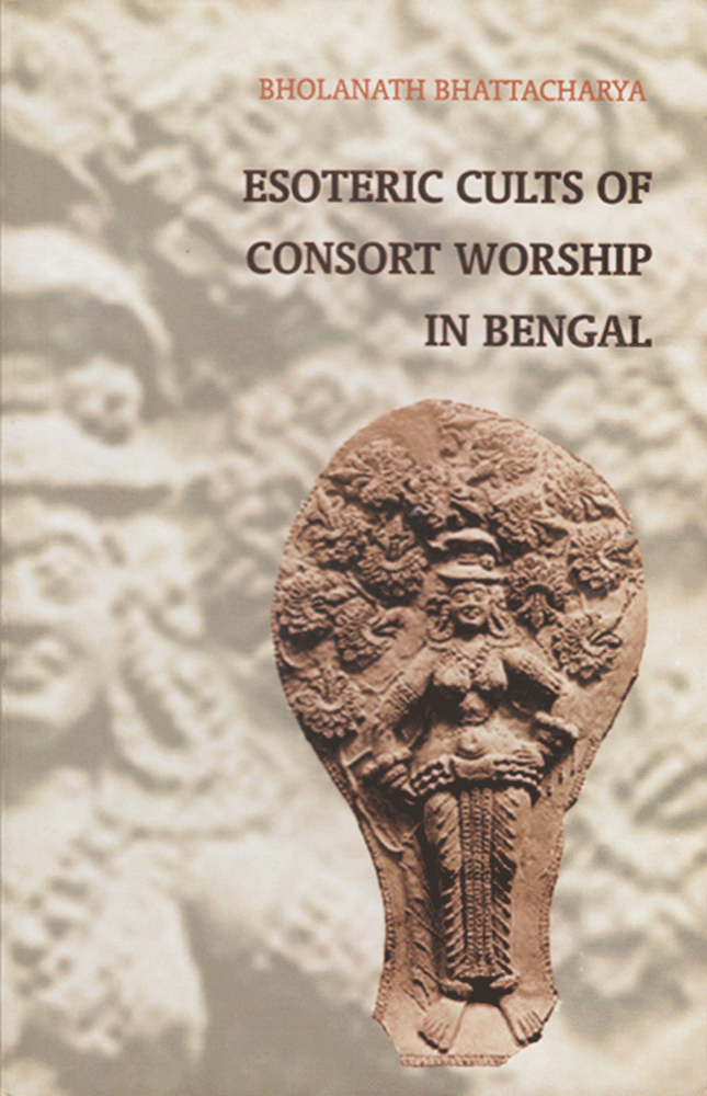 IMG_esoteric-cults-of-consort-worship-in-bengal_front